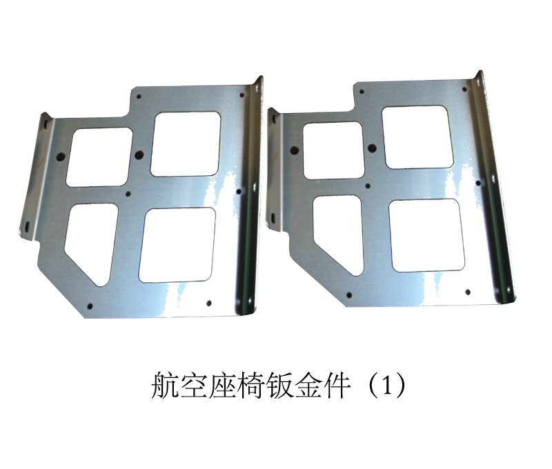 Aircraft seat sheet metal